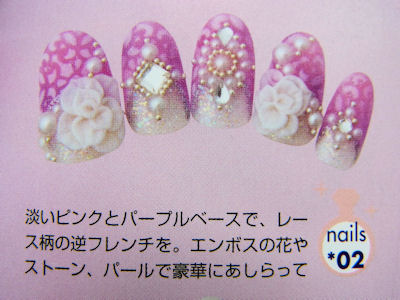 Princess Bridal Nails(2)オーダーページへ