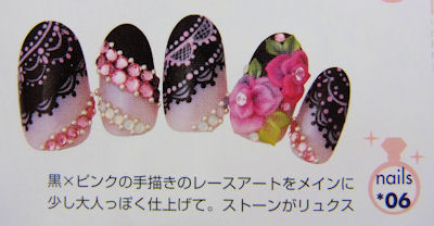 Princess Bridal Nails(3)オーダーページへ